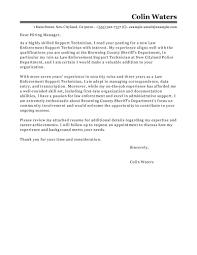 Law Enforcement Cover Letter Template Granitestateartsmarket Com