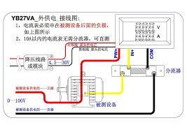 wire voltmeter wiring diagram schematic 10988 linkinx com large size of wiring diagrams wire voltmeter wiring diagram electrical pics wire voltmeter wiring diagram