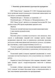 Актуальность темы курсовой работы пенсионный фонд рф Курсовая работа Пенсионный фонд Российской Федерации