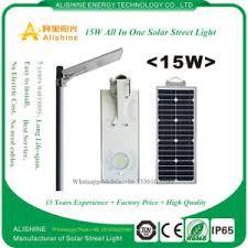 Hot Sale 12w Integrated Led Solar Street Light Price List For Solar Street Lights Price List