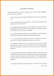Declaration In Resume Sample Www Aydinefelergazetesi Com