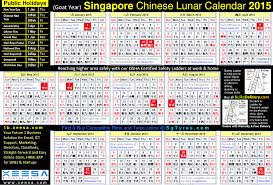 Chinese Lunar Chart 2015 2015 Calendars Chinese Lunar Calendar 2015 For Singapore