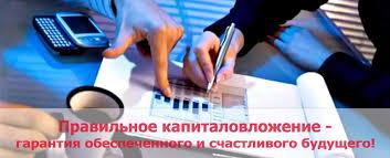 Купить диплом в Украине Киеве Недорого дипломы о высшем образовании купить диплом