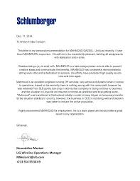 To Whom It May Concern This Letter Is My Personal Schlumberger Offer