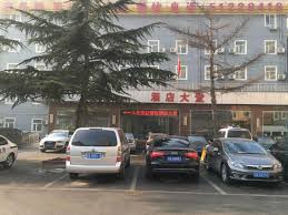 7 Days Inn Beijing Lianshi East Road Branch Fengtai District Hotels Beijing China Hotels In Fengtai