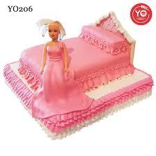 Order Barbie Cake Online Same Day Delivery In Hyderabad
