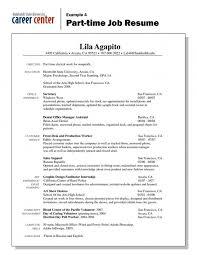 Free Resume Builder Yahoo Sarahepps Com