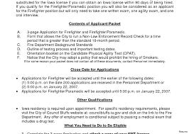 Sample Resume For Firefighter Position Police Officer Resume