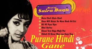 This video app contains old hindi song with your favourite hindi gana videos. Purane Hindi Gan Purane Hindi Gane Is The Best By Alina Mughal Medium