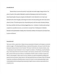 macbeth power essay okl mindsprout co macbeth power essay