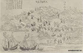 Китай в первой половине xix века Китайское представление о европейских захватчиках и борьба с ними