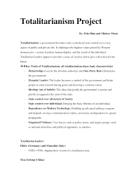 totalitarianism essay buy it now thecelebritypix com totalitarianism images thecelebritypix