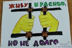 В ОМВД России по Катайскому району провели конкурс детских   0247 0248