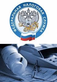 Новый порядок применения контрольно кассовой техники начнёт  УФНС России по Забайкальскому краю напоминает что с 1 июля 2017 года начнёт действовать новый порядок применения контрольно кассовой техники