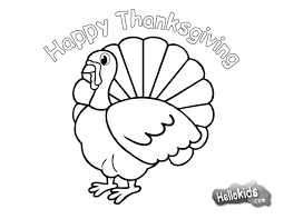 Turkey Thanksgiving Drawing At Getdrawingscom Free For Personal