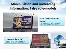 manipulation discrimination and aggression promoted in mass media  8 manipulation