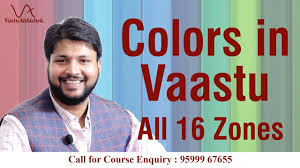 Color Your Home As Per Vastu Shastra Correct Vastu Of Your Home With The Help Of Colors Vastu