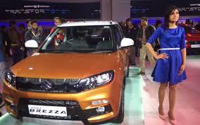 new car launches by maruti suzukiMaruti Suzuki Vitara Brezza to be launched on March 21  Latest