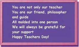 teachers day essay in hindi harvard mba essay samples custom teachers day essay in hindi