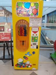Helium Balloon Vending Machine Mesmerizing This Helium Balloon Vending Machine In Korea Mildlyinteresting