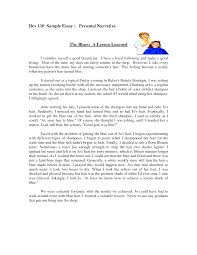 Best Photos Of Good English Essay Example Narrative About Yourself