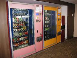 Best Locations For Vending Machines Classy Vending Machines Picture Of Lotte City Hotel Mapo Seoul