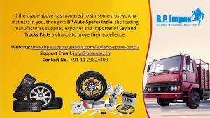 ashok leyland truck spare parts catalogue ashok leyland engine spare parts