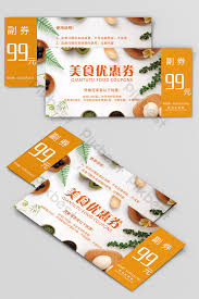 Stylish And Simple Food Coupon Template Psd Free Download