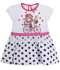 Купить <b>Soni Kids</b> в интернет-магазине, Детская одежда <b>Soni Kids</b> ...