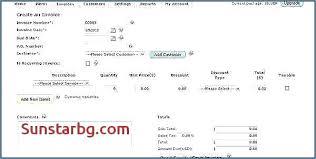 Billing Invoice Template Stunning Billing Invoice Template Excel Or Salary Receipt Template Pay Sample
