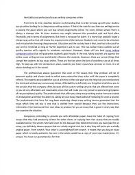 professionalism essays professionalism in teaching essay get help professionalism essays and papers helpmeprofessional essay dissertation essay writing