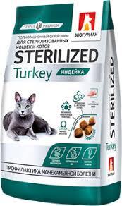 <b>Корм</b> для кошек <b>ЗООГУРМАН</b> Полнорационный <b>сухой</b> Sterilized ...