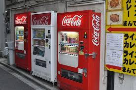 Coke Vending Machine Near Me Delectable FileCoke Vending Machines 48 48jpg Wikimedia Commons