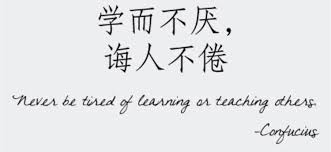 Chinese Quotes Enchanting Chinese Proverbs On Twitter Confucius Quotes