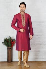 Designer Kurta For Groom Indian Wedding Wear Men Kurta Pajama Online Traditional