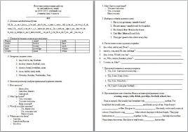 Комплект итоговых тестов по английскому языку к УМК Биболетовой М  Комплект итоговых тестов по английскому языку к УМК Биболетовой М З enjoy english