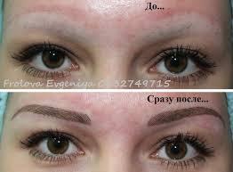 фото татуажа бровей студия перманентного макияжа евгении фроловой