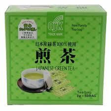 japanese green tea. Beautiful Japanese In Japanese Green Tea
