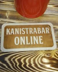 <b>Огнетушитель</b>-<b>бар</b>! Эксклюзивный презент,... - Kanistra Bar.Online