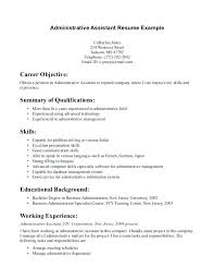 Example Of Resume No Experience. 6 First Resume No Experience Sample ...