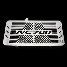 Серебряная Защита радиатора для мотоцикла, <b>защитная</b> ...