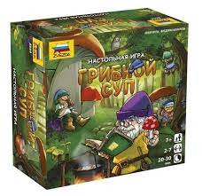 <b>Настольная игра</b> Грибной суп (8664) (7+) (<b>Zvezda</b>) (упаковка ...