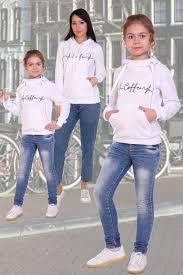 <b>Толстовка детская</b> Лида – купить по цене 870 руб. в интернет ...