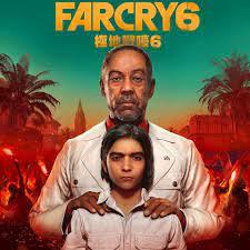 Far Cry 6 - IGN