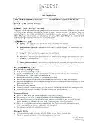 Front Office Executive Resume Dental Office Manager Resume Example ...