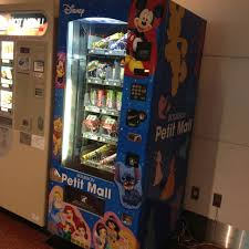 Readomatic Vending Machine Magnificent 48 Best Cool Vending Machines Images On Pinterest Vending Machines