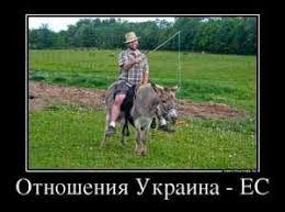 ЕС предоставит безвизовый режим Украине в мае-июле 2016 года, - Климкин - Цензор.НЕТ 1109