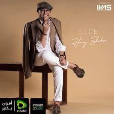 Hany Shaker (@HanyShaker)