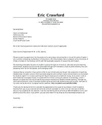 Letter Of Recommendation For Paraprofessional Letter Format For