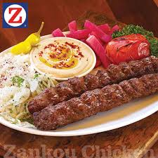 lule kebab recipe amtrecipe co